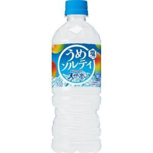 サントリー 天然水 うめソルティ 540ML×24個セット|ehac