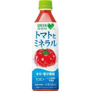 サントリー グリーンダカラ トマトとミネラル 500ML×24個セット|ehac