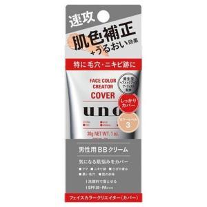 エフティ資生堂 UNO (ウーノ) フェイスカラークリエイター (カバー) 30G 男性用BBクリー...