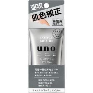 エフティ資生堂 UNO (ウーノ) フェイスカラークリエイター 30G 男性用BBクリーム