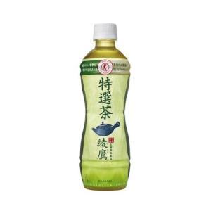 コカコーラ 綾鷹 特選茶 500ML×24個セット|ehac