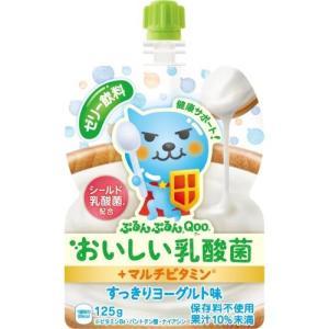 コカコーラ ミニッツメイト ぷるんぷるんクー おいしい乳酸菌 125G×6個セット