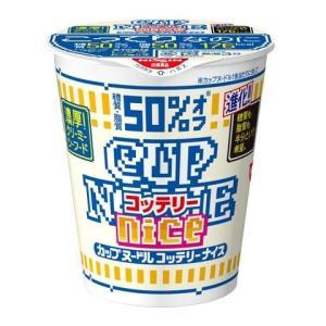 【ケース販売】日清食品 カップヌードル ナイスシーフード 56G×12個セット|ehac