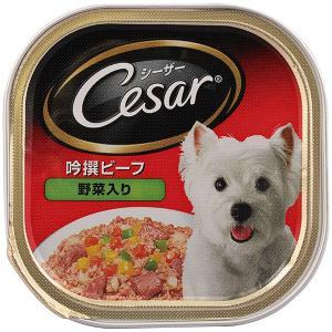 シーザー 吟選ビーフ 野菜入り 100g