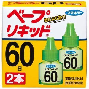 ベープリキッド 60日無香料 2本