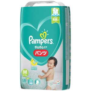 P&G 新パンパースパンツ スーパージャンボ M 5...