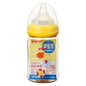 ピジョン 母乳実感哺乳びん SS乳首付き プラスチック製 アニマル柄 160ML 0か月から 哺乳瓶