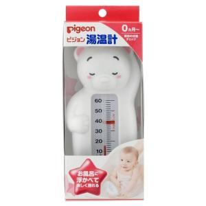 ピジョン 湯温計 (白くま) 1個 温度計