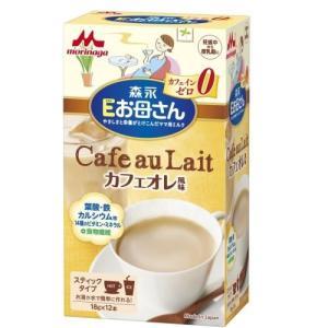 森永乳業 Eお母さんペプチドミルク カフェオ...の関連商品10