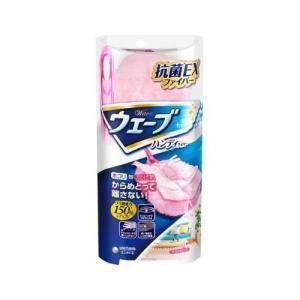 ユニ・チャーム ウェーブ ハンディワイパー 本体+替え1枚 ピンク