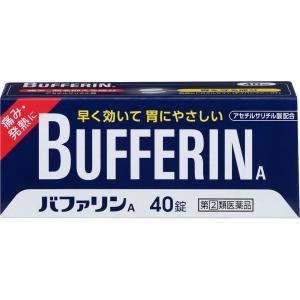 【第(2)類医薬品】バファリンA 40錠