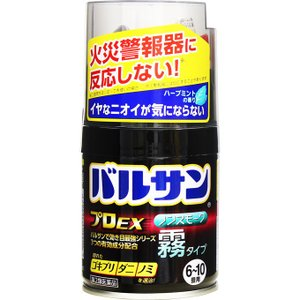 【第2類医薬品】バルサン プロEX ノンスモーク 霧タイプ 6〜10畳用 46.5g