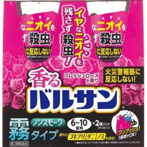 【第2類医薬品】香るバルサン フレッシュローズの香り 6〜10畳用