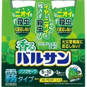 【第2類医薬品】香るバルサン クリアシトラスの香り 6〜10畳用