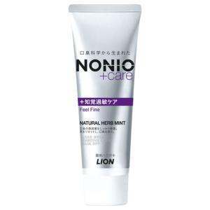 ライオン NONIOプラス 知覚過敏ケアハミガキ 130G 歯磨き粉