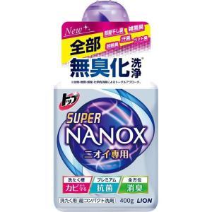 ライオン トップ スーパーNANOX ニオイ専用 本体 400G 衣類用液体洗濯洗剤|ehac
