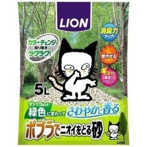 ライオン ポプラでニオイをとる砂 5Lの関連商品3