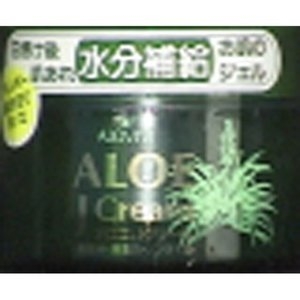 aeon_cybersale_beauty