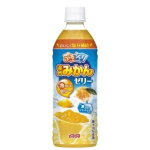 【ケース販売】ダイドー ぷるシャリ みかんゼリー 490ML×24個セット|ehac