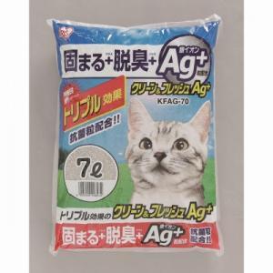 アイリスオーヤマ クリーン&フレッシュ AG+ 7L KFAG-70