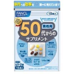 ファンケル 50代からのサプリメント 男性用 15包...