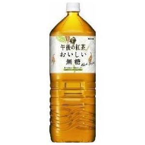 【ケース販売】キリン 午後の紅茶 おいしい無糖 2L×6個セット|ehac