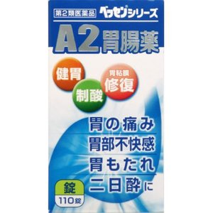 【第2類医薬品】新新 A2胃腸薬 錠 110錠 ウエルシア