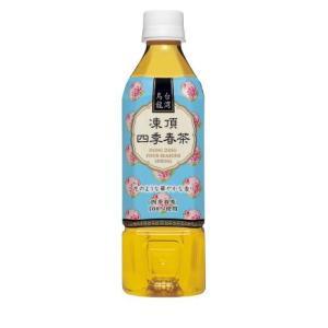 ペットボトル お茶 ハイピース 台湾烏龍 凍頂四季春茶  香料不使用 500mlの商品画像|ナビ