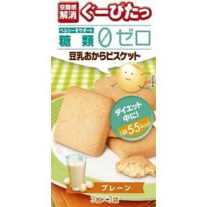 ナリス ぐーぴたっ豆乳おからビスケット プレーン 9枚の商品画像