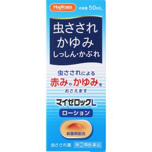 【指定第2類医薬品】マイゼロックL 50ML|ehac