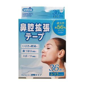 アイリスオーヤマ 鼻腔拡張テープ 透明 36枚