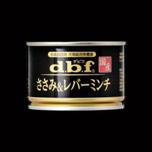 デビフ 国産ささみ&レバーミンチ 150Gの関連商品7