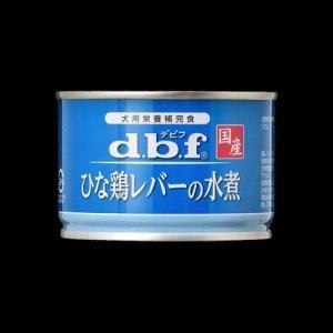 デビフ 国産ひな鶏レバーの水煮 150Gの関連商品5