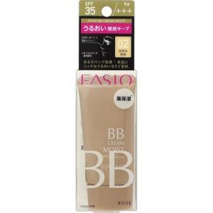 コーセー ファシオ BB クリーム モイスト 自然な肌色 30G|ehac