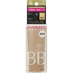 コーセー ファシオ BB クリーム モイスト 健康的な肌色 30G|ehac