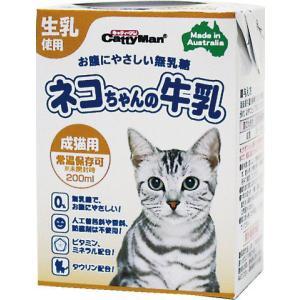 ドギーマン ネコちゃんの牛乳 成猫用 200MLの関連商品3