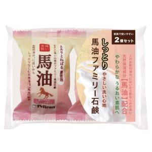 ペリカン石鹸 ファミリー馬油石鹸 80G×2個...の関連商品9