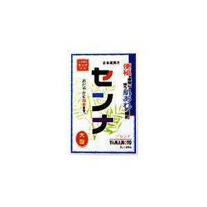 【第(2)類医薬品】日局 センナ 3G×96包