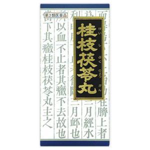 【第2類医薬品】「クラシエ」漢方桂枝茯苓丸料エキス顆粒 45包