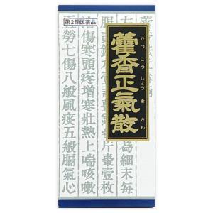 【第2類医薬品】カッ香正気散料エキス顆粒クラシエ 45包