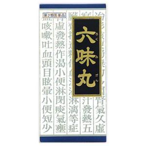 【第2類医薬品】六味丸料エキス顆粒クラシエ 45包