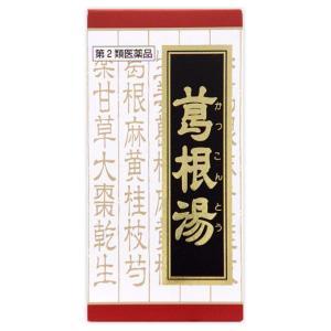 【第2類医薬品】葛根湯エキス錠クラシエ 240錠