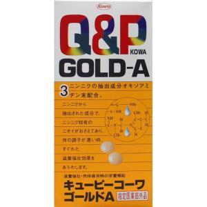 【指定医薬部外品】キューピーコーワゴールドA 180錠
