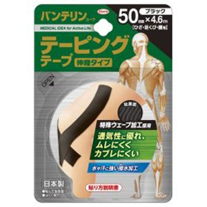 興和新薬 バンテリン テーピングブラック 50MM