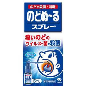 【第3類医薬品】のどぬ〜るスプレー