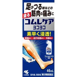 ◆【第2類医薬品】コムレケア ヨコヨコ 46mL【セルフメディケーション税制対象商品】|ehac