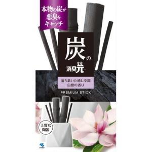 小林製薬 炭の消臭元 白檀の香り 本体 50ML 芳香剤