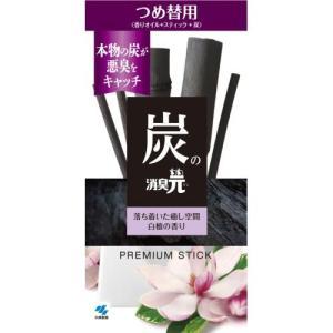 小林製薬 炭の消臭元 白檀の香り 付け替え 50ML 芳香剤