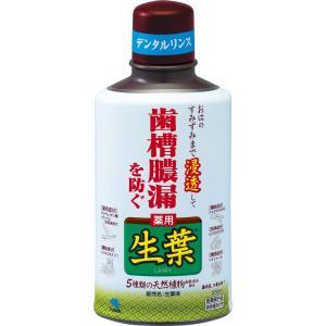 小林製薬 生葉液 330ML