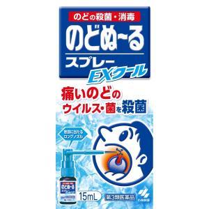 【第3類医薬品】のどぬ〜るスプレーEXクール 15ML